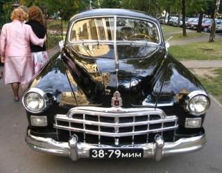 зим 1956